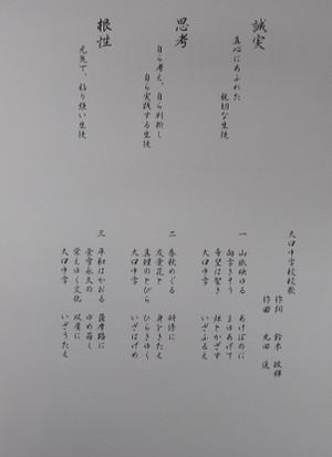 Siori_2