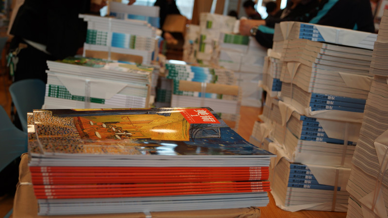 New_textbooks_25